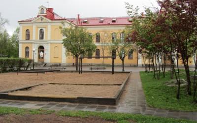 De Geerskolan