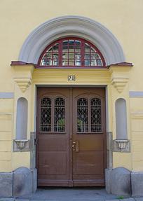 Nygatan 78 portal